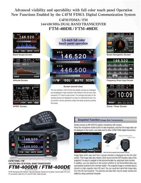 askfm ftm yaesu ftm 400 de mobile xcvr w c4fm fdma fm color touch