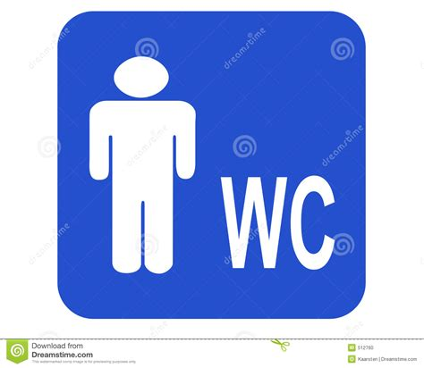 Kitchen Cabinet by Male Wc Stock Photo Image 512760