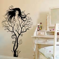 tree wall sticker pvc decal art mural home
