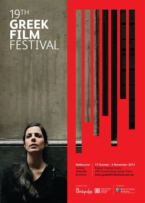 comedy film festivals uk 84 best film festival posters images on pinterest