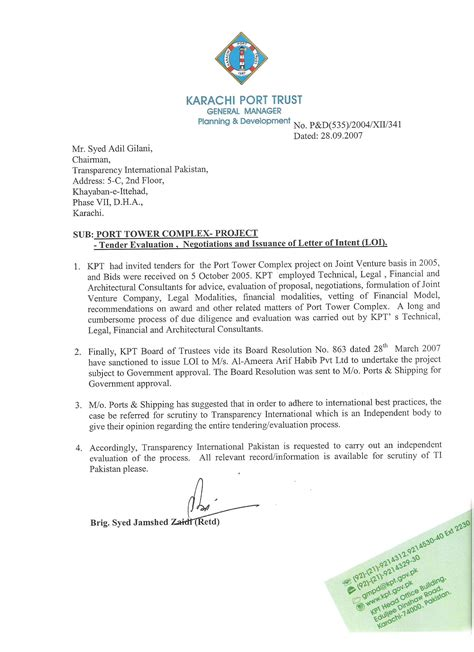 Loan Letter Pakistan 15 07 2010 Pepco Letters 30 06 2010 19 07 2010 Ppra Letter 29 06 2010 29th May 2013