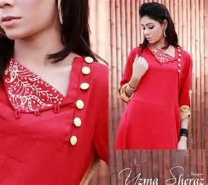Ladies long kurta designer ladies kurta party wear ladies kurta