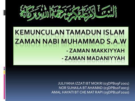 20 anak hebat zaman nabi muhammad s3 tamadun islam zaman nabi muhammad s a w zaman makkiyah