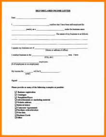 income verification form template doc 600730 sle income verification letter income