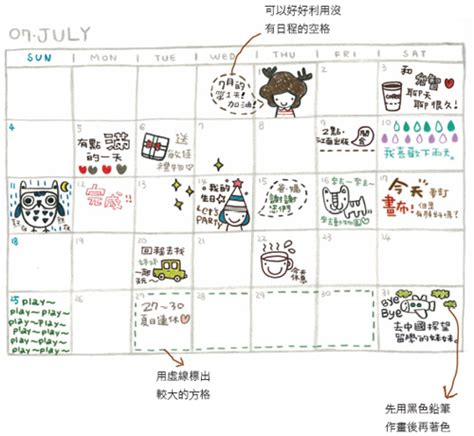 doodle and calendar 1000 images about yumma yunmiiii on