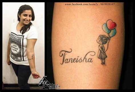 tattoo name pooja name tattoo with a pretty girl ace tattooz