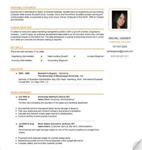 j ee application architect resume english coursework in the data architect resume one must describe the