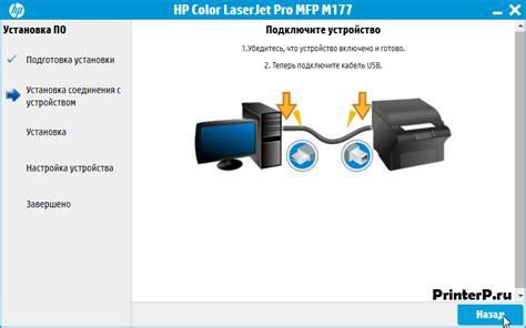 hp color laserjet pro mfp m177fw driver hp color laserjet pro mfp m177fw