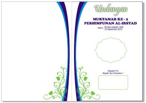download template undangan corel gratis download undangan gratis desain undangan pernikahan