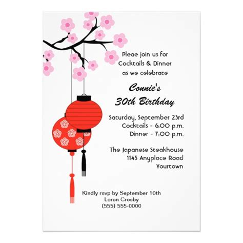 japanese birthday card templates paper lantern decor invitations ideas