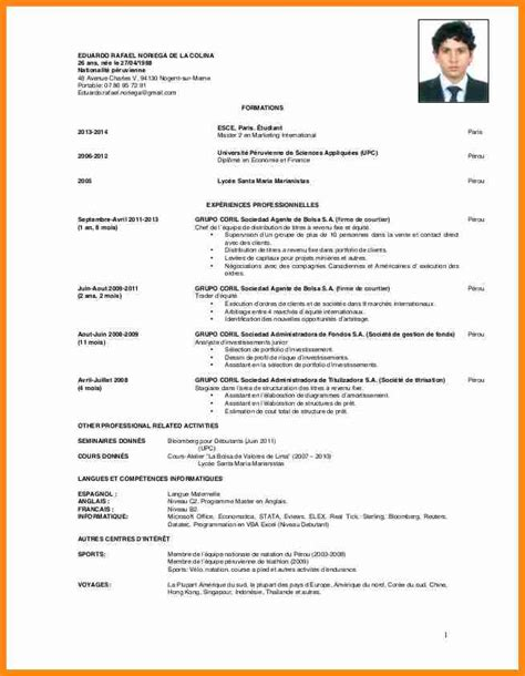 Sample Resume For Bank by 3 Curriculum Vitae Francais Model Resumed
