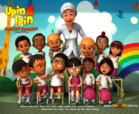 film upin ipin puasa july 2010