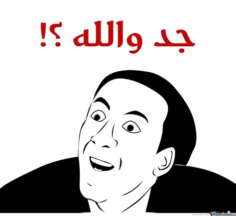 Arabic Meme - arabic version you dont say by blueray meme center