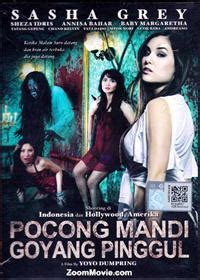 film pocong mandi goyang pocong mandi goyang pinggul dvd indonesian movie 2011