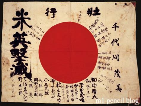 japanese prayer 1000 images about japanese prayer flags on