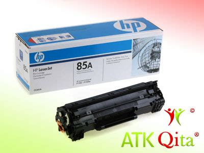 Tinta Printer Hp Q2612a tinta toner pita printer