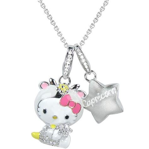 Hello Kitty Capricon Kitty Charm Pendant