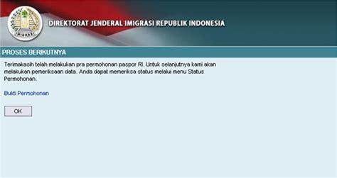 cara membuat paspor online malaysia cara membuat paspor online terbaru 2017 proses lebih