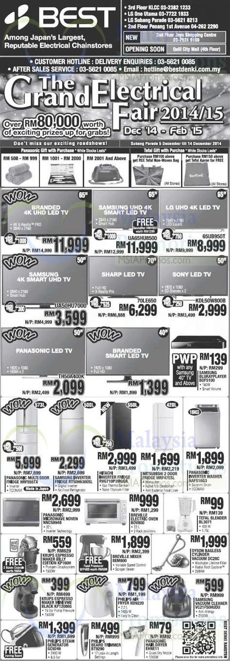 Hair Dryer Zalora best denki tvs fridges other appliances offers 5 dec 2014