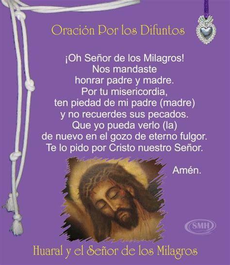 oracion al padre fallecido comunion relacionados oraciones para difuntos dedicatorias