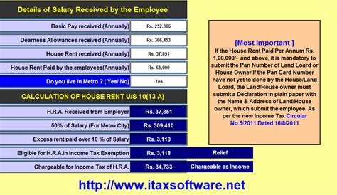 hra comes under which section of income tax two steps excel calculator u s 10 13a of house rent