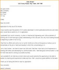 cover letter for any 5 cover letter exles for any basic