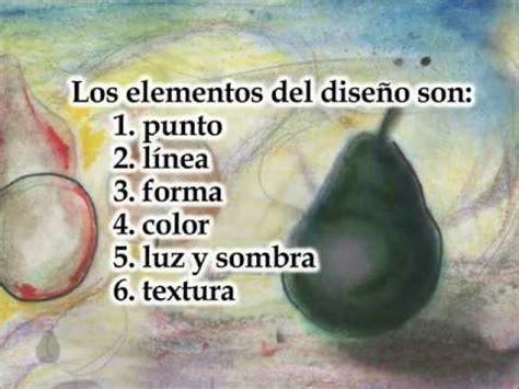 produccion de imagenes artisticas wikipedia los elementos del dise 241 o youtube