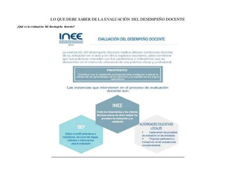 resultado de evaluacion docente 2015 resultados de la evaluacion de desempeo docente 2015 2016