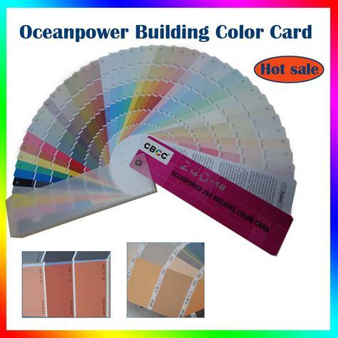 amostras de cores de tinta universal cartela de cores pl 225 stico cor fandeck para a parede do