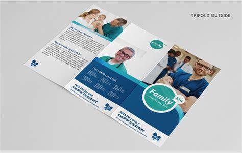 20 Health Brochures Free Psd Ai Indesign Vector Eps Format Download Design Trends Healthcare Brochure Templates