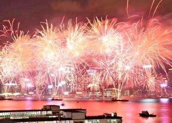 new year 2018 hong kong fireworks hong kong new year celebrations 2018