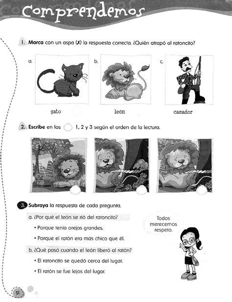 preguntas de comprension lectora para bachillerato ejercicios de comprensi 243 n lectora para segundo de primaria