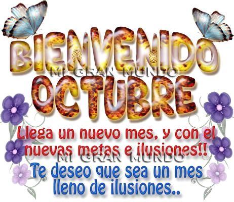 imagenes de octubre el mes mas hermoso bienvenido octubre imagen 7390 im 225 genes cool