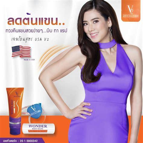 Gluta400000 Softgel V Shape Thailand v2 shape thailand best selling products popular thai brands