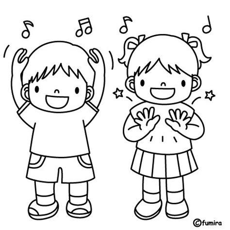 imagenes infantiles hablando dibujos ni 241 os bailando cerca amb google m 218 sica