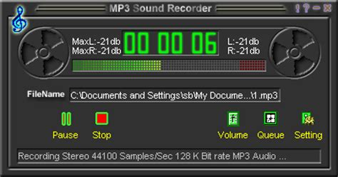 power mp recorder  logiciel denregistrement audio