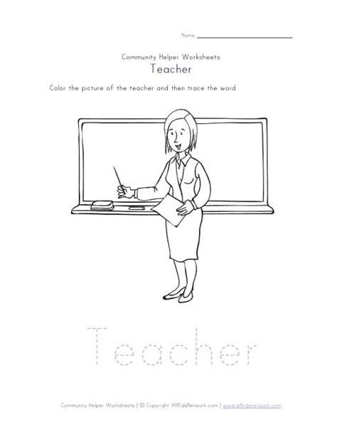 Teachers Worksheets by Worksheet