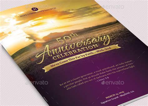 Church Anniversary Program Large Godserv Market Church Anniversary Program Templates Free