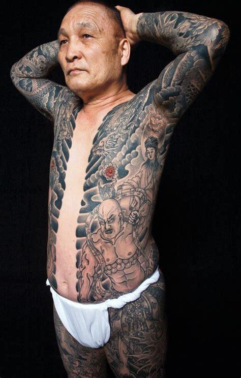 yakuza tattoo documentary horiyoshi iii horiyoshi iii tattoo and art pinterest