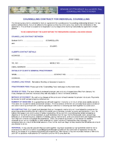 Contract Determination Letter 6 Agreement Letter Template Between Two Joblettered Contract Template Legalforms Org 6