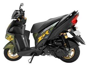 Cvt Transmission by Yamaha Cygnus Ray Zr Scooter Launched In India Starts At