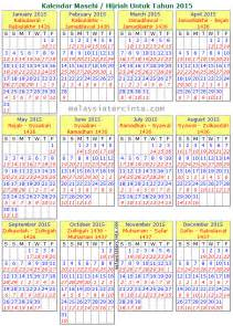 Calendar hijri 2015 malaysia calendar template 2016
