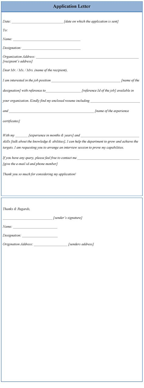 application letter template sle application letter template