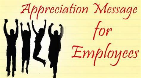 appreciation message to employees appreciation message for employees employee appreciation