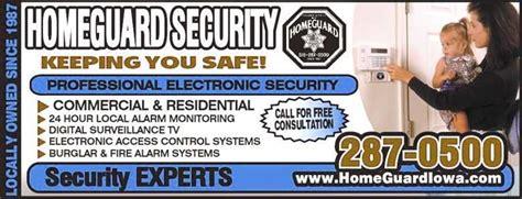 homeguard security des moines home surveillance system