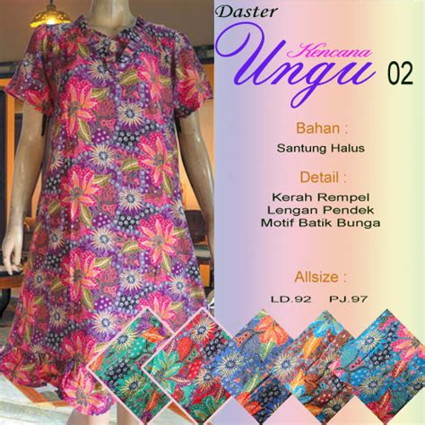 Daster Batik 02 daster kencana ungu k 02 pusat grosir batik toko