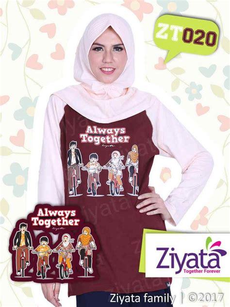 Baju Kaos Family Dhikr Dai Maroon baju kembaran ibu ayah dan bayi kaos muslim maroon