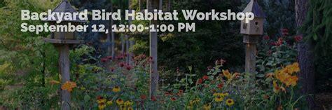 backyard bird habitat home michigan audubon