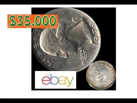 old 1970 quarter selling for $35,000 on ebay (struck 1941