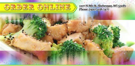 Chinatown Kitchen Sheboygan by Chinatown Kitchen Order Sheboygan Wi 53081